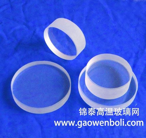 硼硅玻璃3.3