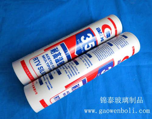 耐高温硅酮密封胶