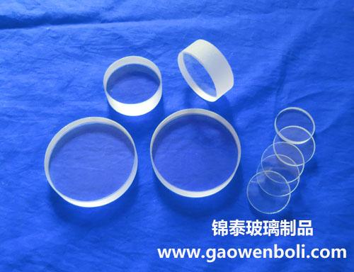 工业玻璃视镜