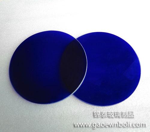 锦泰蓝色钴玻璃展示图片1