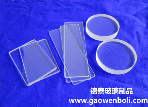 500℃耐高温玻璃
