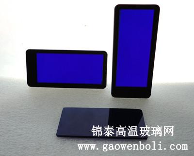 带框钴蓝玻璃