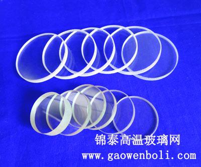 圆形高温玻璃视镜