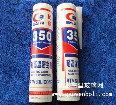 350度耐高温玻璃胶