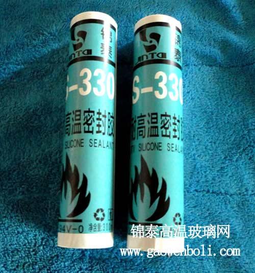 耐330度硅酮密封胶