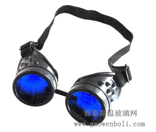 蓝色护目看火镜