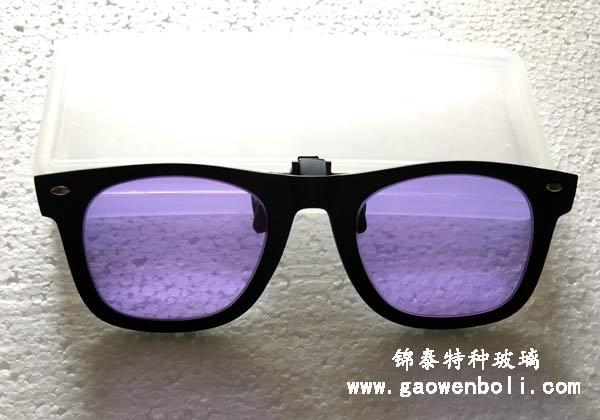 近视眼用玻璃灯工眼镜,灯工夹片观火镜