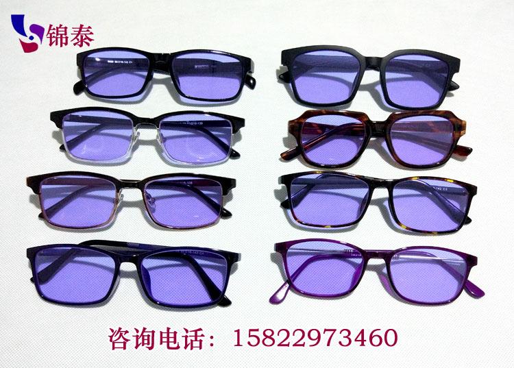 玻璃灯工专用防钠光眼镜