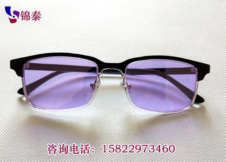 紫色玻璃灯工看火眼镜