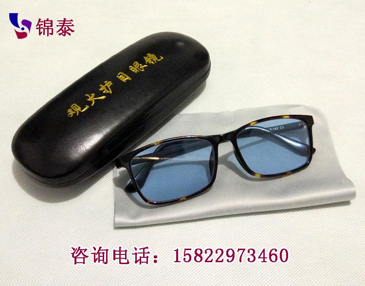 烧玻璃管专用防钠光眼镜